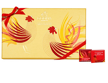 2017 GODIVA Chinese New Year Collection